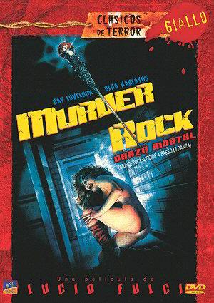 Keith Emerson Murderock