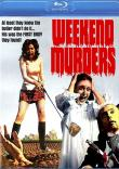 Critique : WEEKEND MURDERS, THE (CONCERTO PER PISTOLA SOLISTA) [1970]