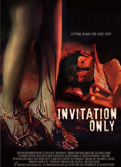 film Invitation Only -VOSTFR-Streaming Online