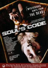 SOUL'S CODE - Poster