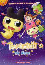 TAMAGOTCHI, THE MOVIE - Poster
