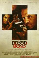 THE BLOOD BOND (2010) - Poster