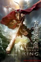 THE MONKEY KING 3D - Teaser Poster 2