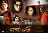 CHAARULATHA - Poster