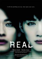 REAL - Poster