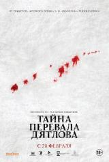THE DYATLOV PASS INCIDENT - Poster