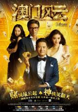 THE MAN FROM MACAU - Poster