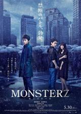 MONSTERZ - Poster