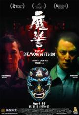 THAT DEMON WITHIN - Poster 2