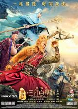 THE MONKEY KING 2 - Poster 3