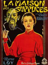 LA MAISON DES SUPPLICES - Poster