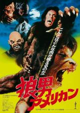AN AMERICAN WEREWOLF IN LONDON - Poster