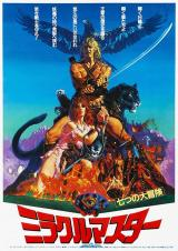 THE BEASTMASTER - Poster