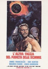 BENEATH THE PLANET OF THE APES Poster 2