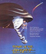 FLIGHT OF THE NAVIGATOR Poster 1