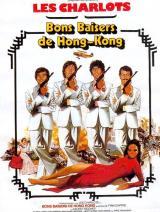 BONS BAISERS DE HONG-KONG - Poster