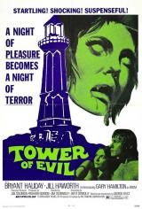 TOWER OF EVIL - Poster