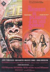 BENEATH THE PLANET OF THE APES Poster 1