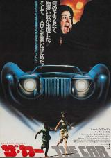 THE CAR - Poster