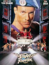 STREET FIGHTER Poster 1