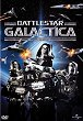 BATTLESTAR GALACTICA DVD Zone 1 (USA)