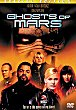 GHOSTS OF MARS DVD Zone 1 (USA)