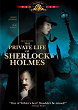 THE PRIVATE LIFE OF SHERLOCK HOLMES DVD Zone 1 (USA)
