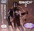 ROBOCOP 2 DVD Zone 2 (Japon)