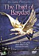 THE THIEF OF BAGDAD DVD Zone 2 (Angleterre)