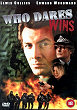 WHO DARES WINS DVD Zone 2 (Angleterre)